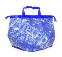 Защитный сейфер-пакет синий SF5032 EAS Bag